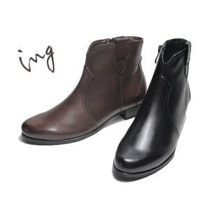 イング ing IGSV98079 レザーショートブーツ レディース 靴|nws