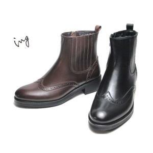 イング ing IGSV98085 サイドゴアショートブーツ レディース 靴|nws