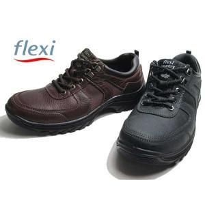 フレクシィ flexi アウトドア調 カジュアルシューズ レースアップ IMFX66513 メンズ 靴|nws