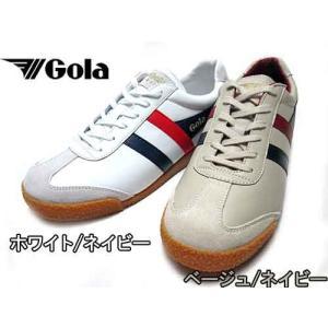 ゴーラ Gola クラシック オーナー レザー トレーナー スニーカー メンズ 靴|nws