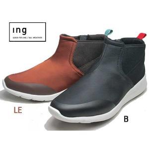 イング ing 晴雨兼用サイドゴアスニーカー レディース 靴|nws