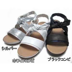 イング ing ウエッジヒール クロスベルトサンダル  レディース・靴|nws