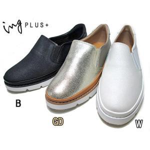 イングプラス ing PLUS + キラキラスリッポンスニーカー レディース 靴|nws