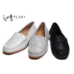 イングプラス ing PLUS + IPRM02313 2E モカシューズ レディース 靴|nws
