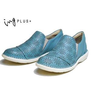 イングプラス ing PLUS + IPSQ95262 レーザーカットスリッポンシューズ ライトブルー レディース 靴|nws