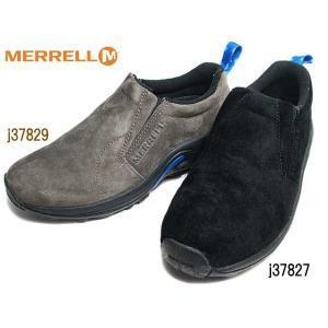 メレル MERRELL ジャングル モック アイスプラス モックタイプ メンズ 靴|nws