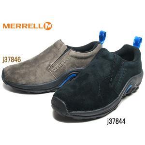 メレル MERRELL ジャングル モック アイスプラス モックタイプ レディース 靴|nws