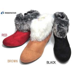 ムーンスター MOONSTAR 子供靴 SG J501 ショートブーツ キッズ 靴|nws