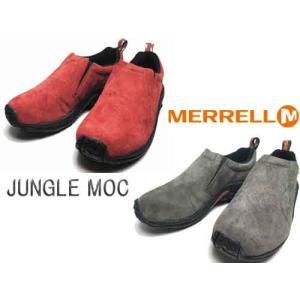 メレル MERRELL ジャングル モック アクティブ ライフスタイル レディース 靴|nws