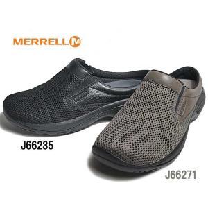 メレル MERRELL アンコール バイパス ENCORE BYPASS スライドシューズ メンズ 靴 nws