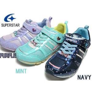 ムーンスター スーパースター 子供靴 女児用 SS J795 バネのチカラ スニーカー キッズ 靴|nws