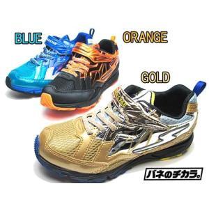 ムーンスター スパースター 子供靴 男児用 ss j862 バネのチカラ スニーカー 運動靴|nws
