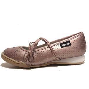 ジャネット Janet キッズカジュアルシューズ 女児バレエシューズタイプ ピンク キッズ 靴|nws