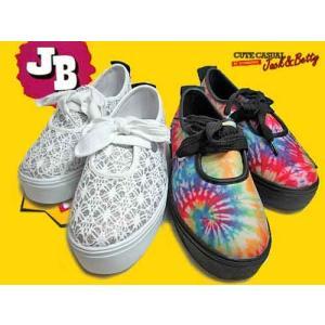 ジャックアンドベティー Jack & Betty 女の子向けスニーカー 厚底スニーカー スニーカー キッズ 靴|nws