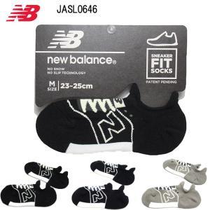 ニューバランス new balance JASL0646 スニーカー柄パイルソックス メンズ レディース 靴下【ラッピング不可】|nws