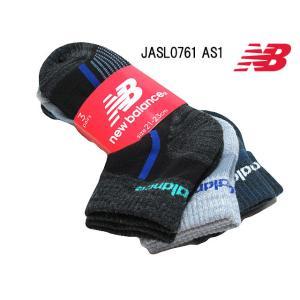 ニューバランス new balance JASL0761 ジュニア3Pソックスボーイズ キッズ 靴下|nws