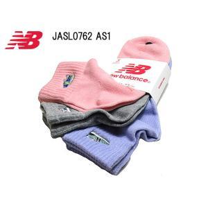 ニューバランス new balance JASL0762 ジュニア3Pソックスガールズ キッズ 靴下|nws