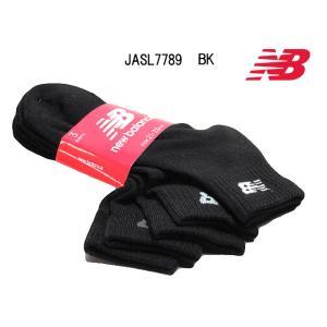 ニューバランス new balance JASL7789 ジュニア3Pソックスショートレングス ブラック 靴下【ラッピング不可】|nws