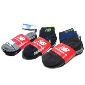 ニューバランス new balance JASL7790 ジュニア3Pソックスショートレングス キッズ 靴下|nws