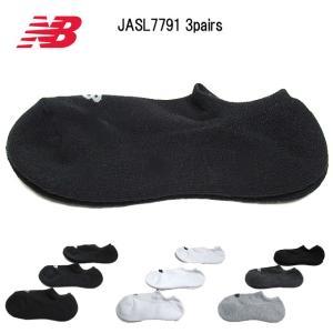 ニューバランス new balance JASL7791 スニーカーレングス3Pソックス メンズ レディース 靴下【ラッピング不可】|nws