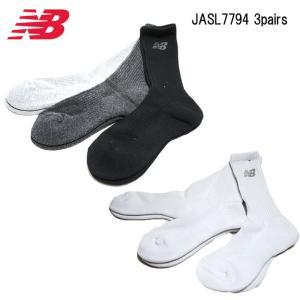 ニューバランス new balance JASL7794 レギュラーレングス3Pソックス メンズ レディース 靴下【ラッピング不可】|nws
