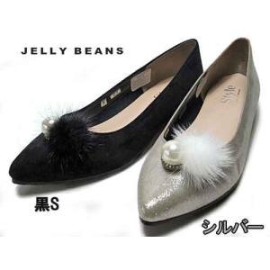 ジェリービーンズ Jelly Beans パールミンク玉パンプス レディース 靴|nws
