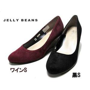 ジェリービーンズ Jelly Beans アーモンドトゥウエッジパンプス  レディース 靴|nws