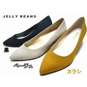 ジェリービーンズ Jelly Beans ビジューヒールポインテッドパンプス レディース・靴|nws