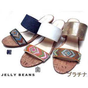 ジェリービーンズ JELLY BEANS mixビジューダブルベルトサンダル ミュールサンダル レディース 靴|nws