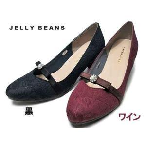ジェリービーンズ JELLY BEANS ビジューリボンラインパンプス/ レディース 靴|nws