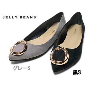 ジェリービーンズ Jelly Beans サークル金具パンプス レディース 靴|nws