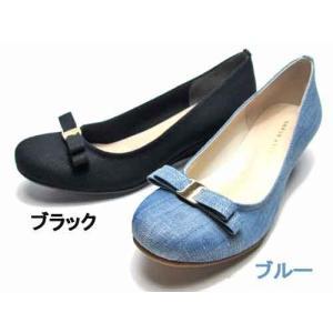 ジェリービーンズ Jelly Beans リボンデザインウエッジパンプス レディース・靴|nws