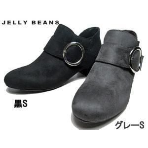 ジェリービーンズ JELLY BEANS サークルリングベルトブーツ レディース 靴|nws