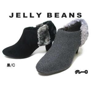 ジェリービーンズ JELLY BEANS バックカラーファーブーティ レディース 靴|nws