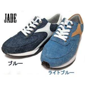ジェイド JADE JUPITER ランニングスタイル スニーカー メンズ 靴|nws