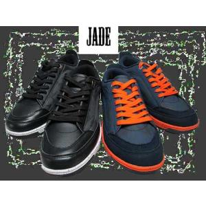 ジェイド JADE ダンスシューズ カモフラローカットスニーカー メンズ 靴|nws