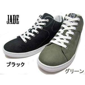 ジェイド JADE BIANCO ダンスシューズ ミッドカット スニーカー メンズ 靴|nws