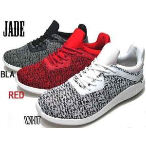 ジェイド JADE SPARKLE X-REPスニーカー メンズ 靴|nws