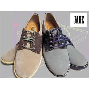 ジェイド JADE ダンスシューズ  PL GEAR  レディース 靴|nws