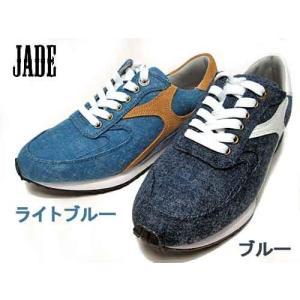 ジェイド JADE JUPITER ランニングスタイル スニーカー レディース 靴|nws