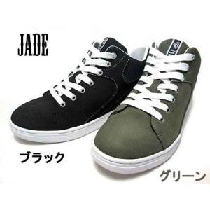 ジェイド JADE BIANCO ダンスシューズ ミッドカット スニーカー レディース 靴|nws
