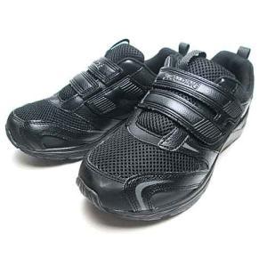 スポルディング SPALDING ジョギングタイプ バンドタイプ あしゆびゆったり5E スニーカー 黒 メンズ 靴|nws