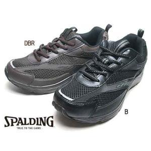 スポルディング SPALDING ジョギングタイプ レースアップシューズ あしゆびゆったり5E スニーカー メンズ 靴|nws