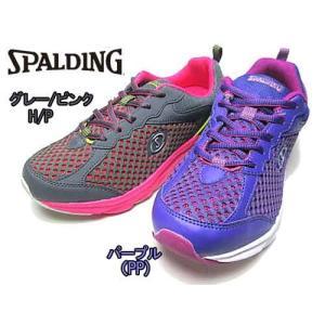 スポルディング SPALDING ジョギングタイプ スニーカー レディース 靴|nws
