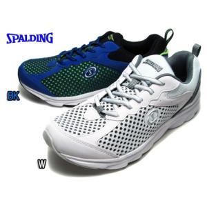 スポルディング SPALDING JN-255 4E ジョギングシューズ スニーカー メンズ 靴|nws