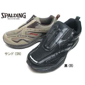 スポルディング SPALDING ジョギングタイプ ファスナー付き スニーカー メンズ 靴|nws