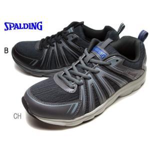 スポルディング SPALDING JN-328 4E ジョギングシューズ スニーカー メンズ 靴|nws