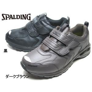 スポルディング SPALDING JN-333 6E ジョギングスタイル スニーカー メンズ 靴|nws