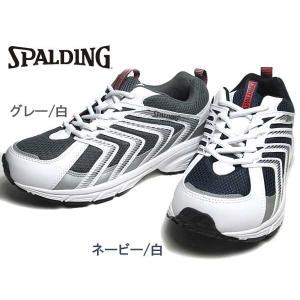 スポルディング SPALDING JN-346 ジョギングシューズ ランニングシューズ メンズ 靴 nws