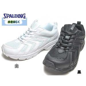 スポルディング SPALDING JN-347 4E ランニングシューズ ジョギングシューズ メンズ 靴|nws